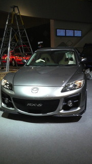 Rx8_msv_front_2_5