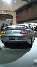 Rx8_ms_rear_2