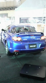Rx8_rs_rear_3