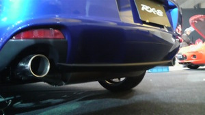 Rx8_rs_rear_under2