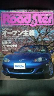 Roadster_54_3