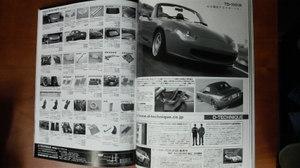 Roadster_54_5