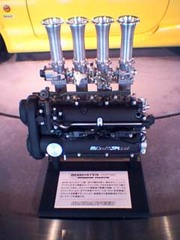 Mpe_engine_2