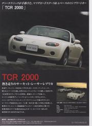 Tcr2000ad_1