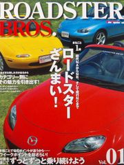 Rs_bros_01_2