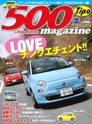 500magajzine061