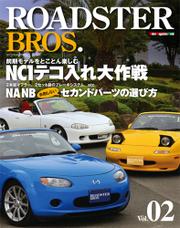Roadster_bros2
