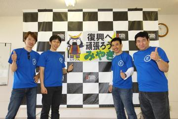 2011_jun0500177