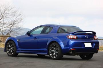 Rx8_rear