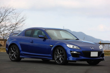 Rx8_rs_front