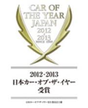 20122013cx5_4_2