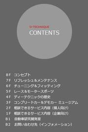 Design07_5