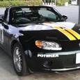 P1000530
